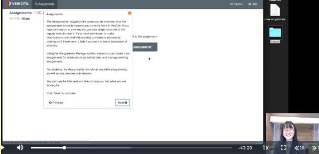 VeriCite usability study